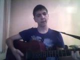 В. Высоцкий - Песня о друге (в моём исполнении)