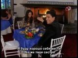 Триумф любви 5 серия с русскими субтитрами