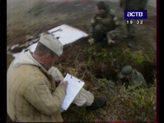 Поисковая экспедиция сахалинских поисковиков на о.Шумшу.