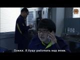 [FSG Bears] Напарники / Aibou 1/19 (11 сезон)