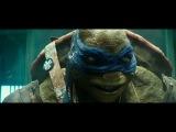 Черепашки ниндзя 2014 трейлер