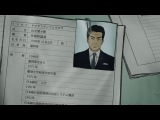 •AML• Террор в Токио / Эхо террора /  Zankyou no Terror [ 5 серия] Озвучка : Mutsuko Air & Horie
