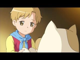 ���� �����-��� / ���� ����� / Shiba Inuko-san - 9 ����� [Helona]
