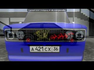 ���� ����� 3D� ��� ������ WRC  - ����� �� ������ SkYlInE,��� ��������� �� ��� ���� ��� ������ �����?��� ��� ���������� �������� ���� ������!!!����� � ����� � ���� ������, ������ ����,����� ������� ��������� , � �� ����� ����,����� �� ������� ����� � ����� ����-����� ��������. Picrolla