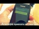 Носа Носа (Армянская версия популярнейшего клипа Nossa)