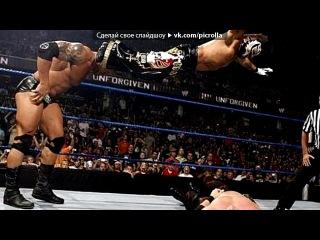 ������ ������ ��� ������  WWE - ���� ��� ��������  Picrolla