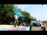 День ВДВ-2014 в Твери! (10) У СОЛДАТА ВЫХОДНОЙ. Поет Дмитрий Седов