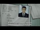 Террор в Токио 05 / Эхо террора /  Zankyou no Terror - 5 серия Русские субтитры от Алекс Миф | Воздух [Ambiente]